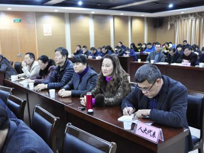 麒麟街道人大工委组织代表听取街道办事处2016年工作计划汇报