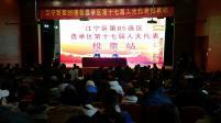 11月24日,全区选民投票选举区第十七届人大代表。图一。