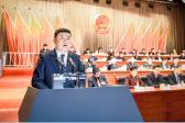1月7日,区十七届人大二次会议第一次全体会议上,区长祁豫玮作政府工作报告