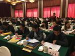 市人大代表江宁组成员认真参加南京市十六届人大代表初任学习会