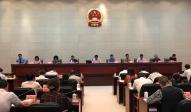 6月1日,区十七届人大常委会召开第十一次会议