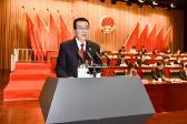 1月4日,区十七届人大三次会议举行第二次全体会议,金波作检察院工作报告