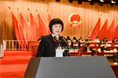 1月4日,区十七届人大三次会议举行第二次全体会议,严忠琴作法院工作报告