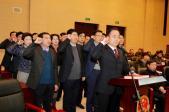 2月26日,区第十七届人大常委会第十八次会议组织新任职人员进行宪法宣誓