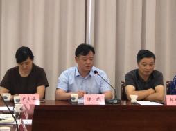 湖熟街道人大工委组织街道水环境治理专项视察活动
