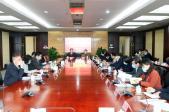 2020年4月24日,区十七届人大常委会召开第35次主任会议
