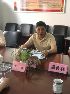 贾安源代表参加视察座谈会